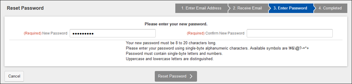 Reset Password (enter Password)